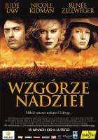 plakat - Wzgórze nadziei (2003)