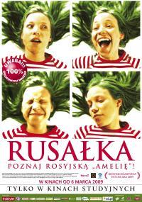 Rusałka (2007) plakat