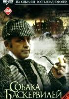 Przygody Sherlocka Holmesa i doktora Watsona