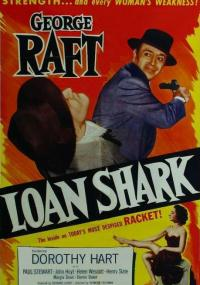 Loan Shark (1952) plakat
