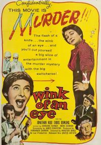 Wink of an Eye (1958) plakat