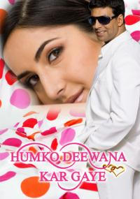 Humko Deewana Kar Gaye (2006) plakat