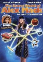 Tajny świat Alex Mack