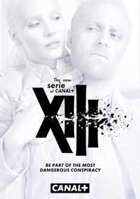 XIII (2011) plakat