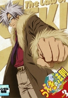 Ueki no Hōsoku (2005) plakat