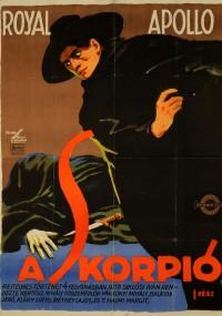 A Skorpió I. (1918) plakat