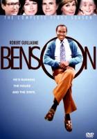 plakat - Benson (1979)