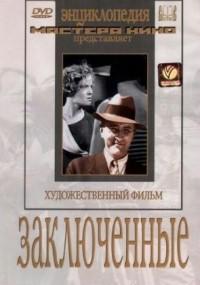 Zaklyuchonnye (1936) plakat