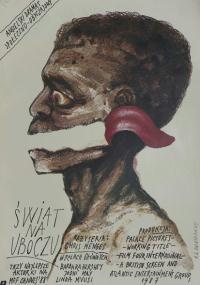 Świat na uboczu (1988) plakat