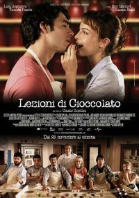 Czekoladowe lekcje (2007) plakat