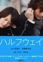 plakat - Halfway (2009)