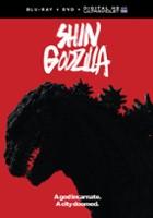 plakat - Shin Gojira (2016)