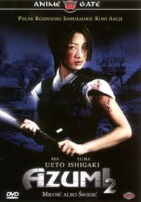 Azumi 2: Miłość albo śmierć (2005) plakat