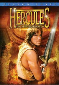 Herkules (1995) plakat