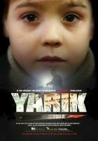 Yarik (2007) plakat