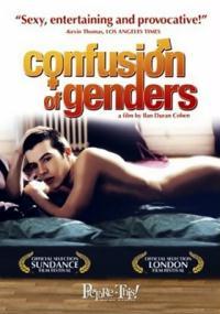 La confusion des genres