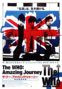 Niesamowita historia The Who