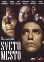 plakat - Sveto mesto (1990)