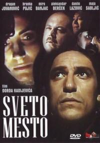 Sveto mesto (1990) plakat
