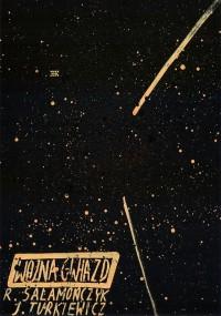Wojna gwiazd