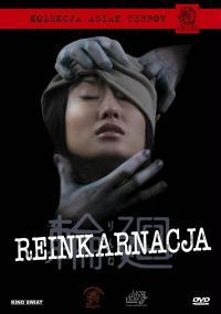 Reinkarnacja (2005) plakat