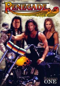 Renegat (1992) plakat