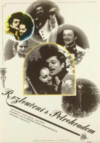 Proshchaniye s Peterburgom (1971) plakat