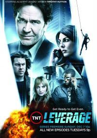 Uczciwy przekręt (2008) plakat