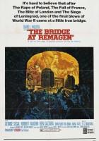 Most na Renie