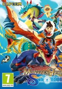Monster Hunter Stories (2016) plakat