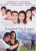 Anghel sa lupa (2003) plakat