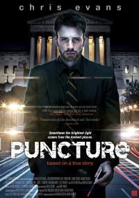 Wkłucie (2011) plakat