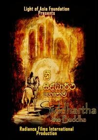 Shri Siddhartha Gauthama