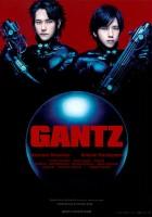 plakat - Gantz (2010)