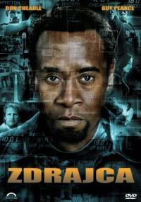 Zdrajca (2008) plakat