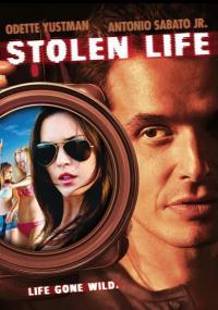 Zrujnowane życie (2007) plakat