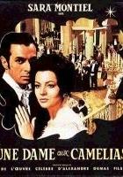 La Bella Lola (1962) plakat