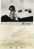 No. 89 Shimen Road