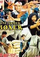 Jednoręki bokser