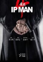 plakat - Yip Man 4 (2019)