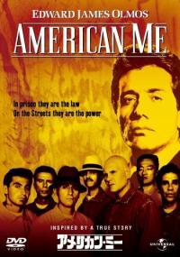 Moja Ameryka (1992) plakat