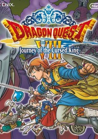 Dragon Quest VIII: Journey of the Cursed King (2004) plakat