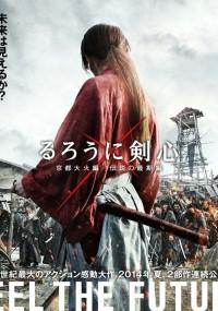 Rurōni Kenshin: Kyōto Taika-hen