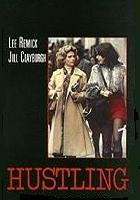 Hustling (1975) plakat