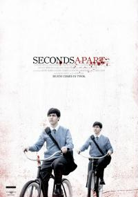 Seconds Apart (2011) plakat