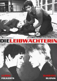 Die Leibwächterin (2005) plakat