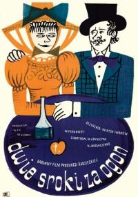 Za dvumya zaytsami (1961) plakat