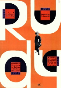 Rudy (1960) plakat