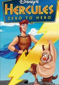 Hercules: Zero to Hero (1999) plakat