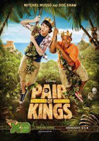 Para królów (2010) plakat